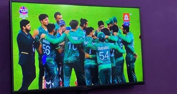 Congratulations Pakistan Jeet gayaaa