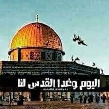 نزلت انسرين فيهم دعاء لفلسطين انحذفوا   ليش              اللهم كن معهم وانصرهم