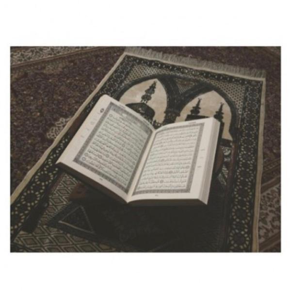 sich sorgen zu machen ändert nichts aber auf Allah zu vertrauen ändert vieles