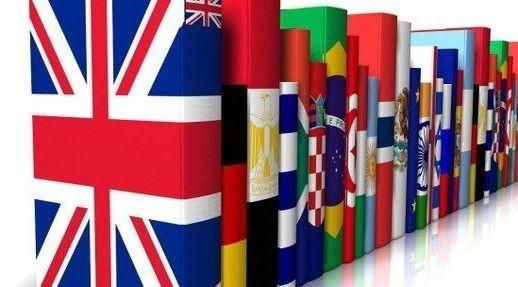 Сколько языков вы знаете