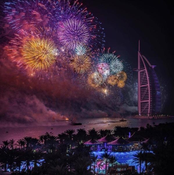 Ждёте Новый год