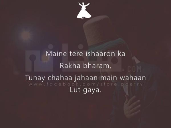 شاعری