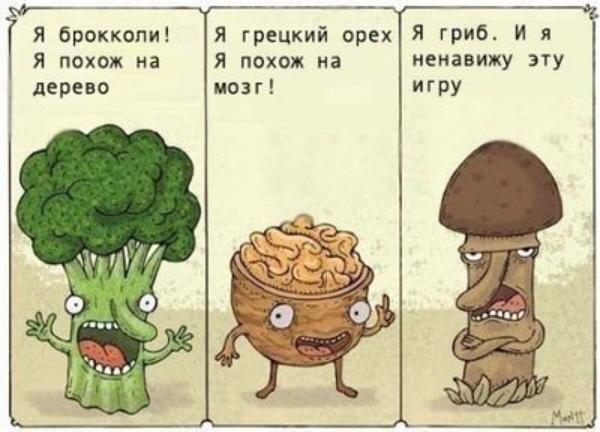 У тебя грибок прям в ванной