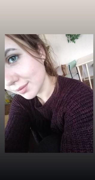 Какого цвета у тебя глаза
