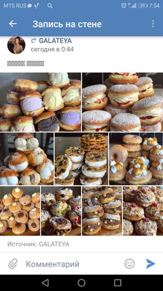 Какая твоя любимая сладость