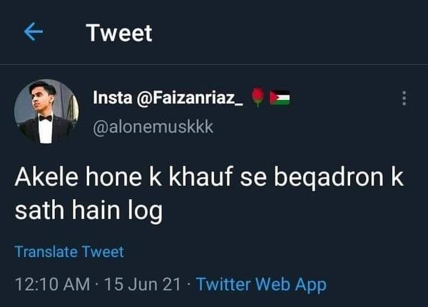 Bt to such hai magar hai ruswayi ki
