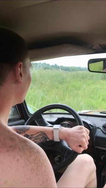 Ты умеешь водить тачку