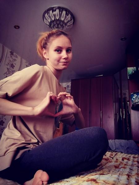 Люблю тебя   Ты лучшая