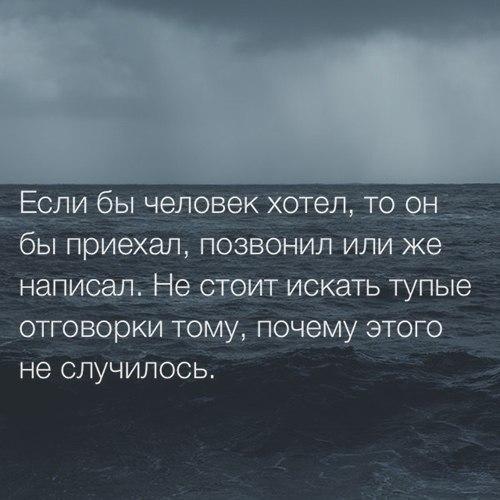 Выбор ДняВыД от Софии07032019    РешительностьСкованность