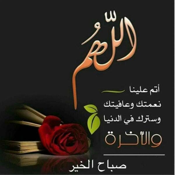من أسباب زوال الهموم وغفران الذنوب الصلاة على النبي ﷺ ويوم الجمعة يكون أثر