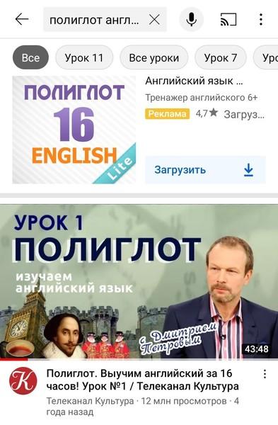 Привет может кто нибудь посоветовать хороший онлайн курс по английскому языку