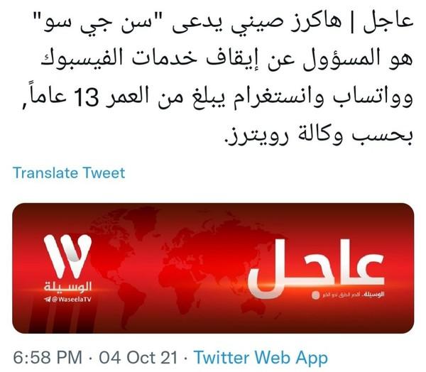 طب نبعت عمو محمد الي بيصلح الادوات الكهربائيه يخلصلك الموضوع دا يامارك ولا اي