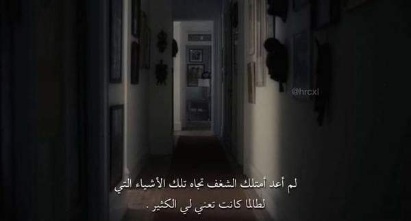 وصلت لمرحلة انو حتى اموري الشخصية  مش جاي على بالي اتدخل فيها  خلصانة