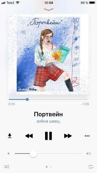 Под какую песню ты любишь танцевать и двигать тазом  Жду тебя в гости