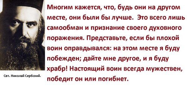 Владимир адекватный человек не может чувствовать себя вполне нормально проживая