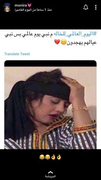 حرفيا دا الكلام الصح اللي احتاجو دي اليومين والله آسفة يا بنات وابناء