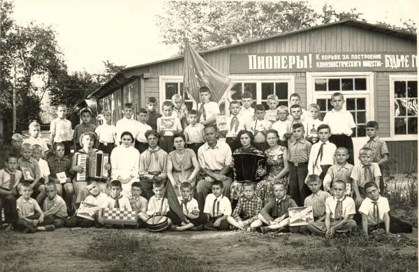 Как назывался пионерский лагерь который принадлежал НЭВЗу