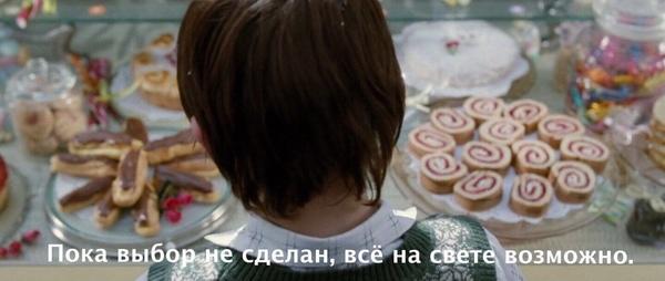 Посоветуй сериалфильм