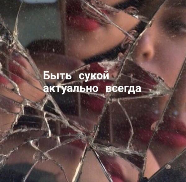 Отомстить или забыть