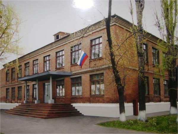 Какая самая старая школа в микрорайоне Хотунок города Новочеркасск