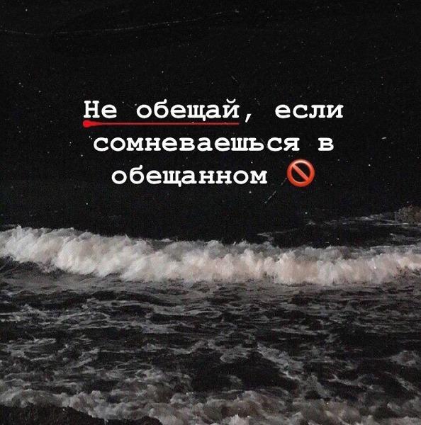 18 сохру