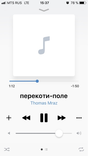 Песня под настроение
