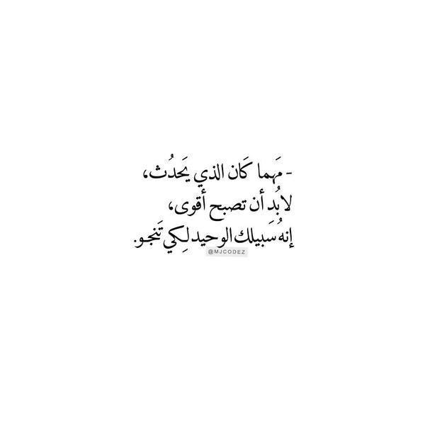 عباره لامست قلبك  و أثرت فيك