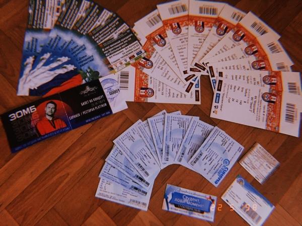 Скинь фото всех билетовфутбол кино концерты хоккей где ты была