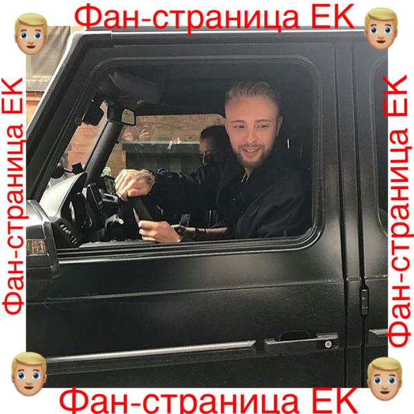 Ты говорила что Егор хочет продать машину он совсем недавно об этом сказал ты