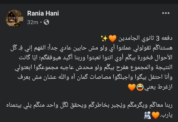 ـــــــــ