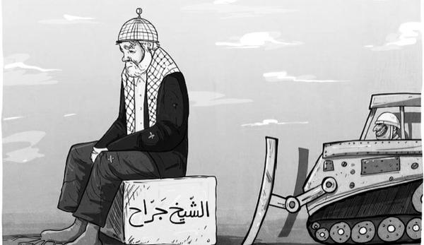 لـفلسطين