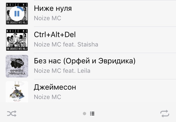 Давай песню под настроение