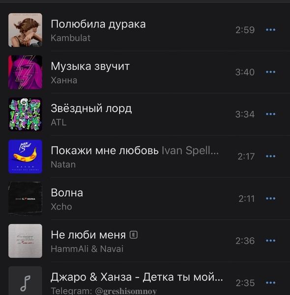 Посоветуйте музыку пожалуйста