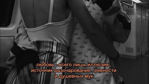 Когда ты в последний раз влюблялсяась
