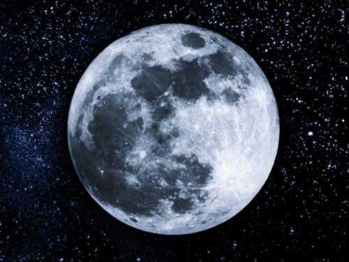 кд  полнолуние либо луна