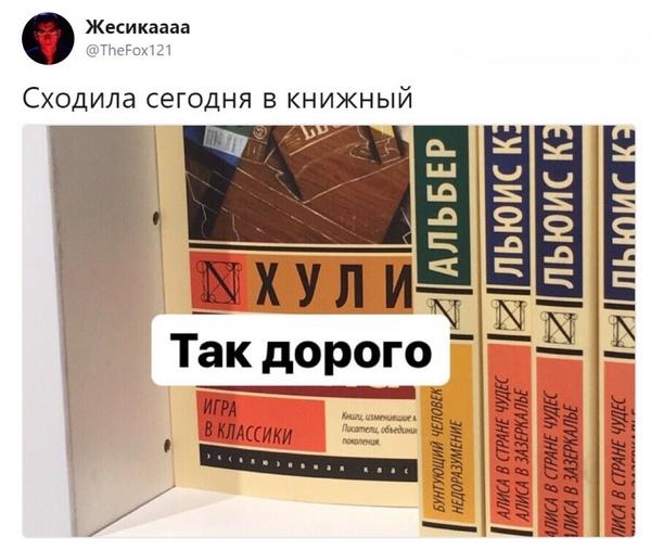 Есть любимая книга