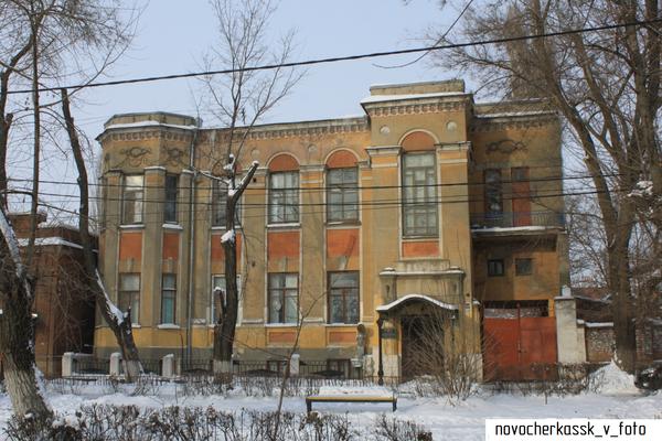 Как называется детский сад 4 в городе Новочеркасск