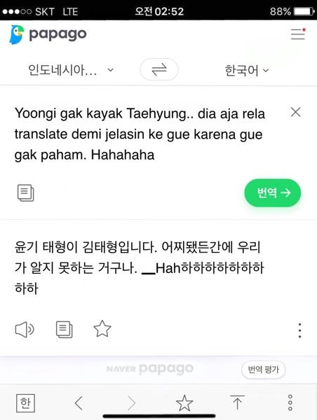 Yoongi gak kayak Taehyung dia aja rela translate demi jelasin ke gue karena gue