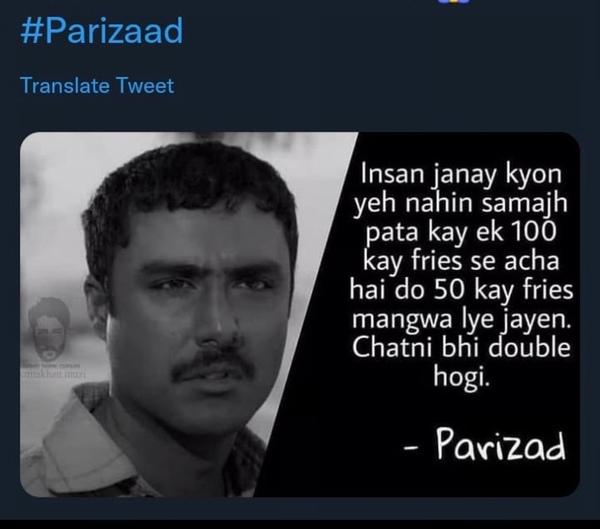 Any dialogue of Parizad