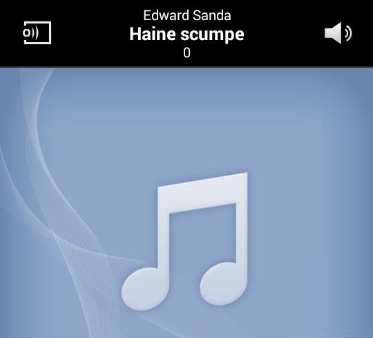 Какая любимая песня