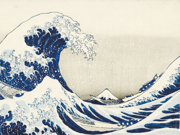 Cosa ti attrae della cultura giapponese