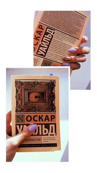 Какая твоя самая любимая книга