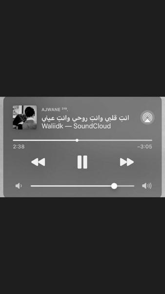 سطر من أغنيه يختصر الشعور بداخلك