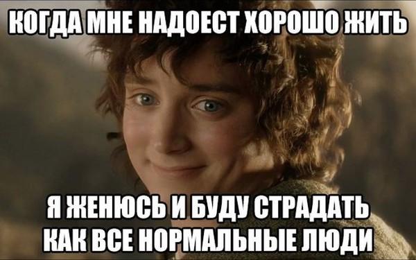 Ты девушка или парень