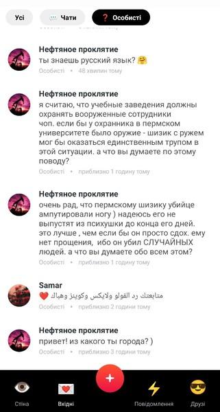 ты знаешь русский язык