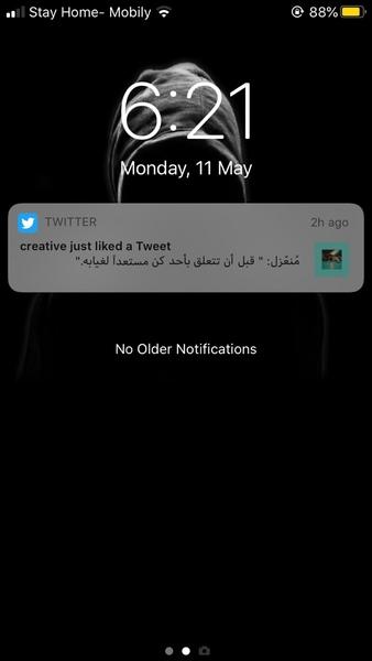مساحه صباحيه