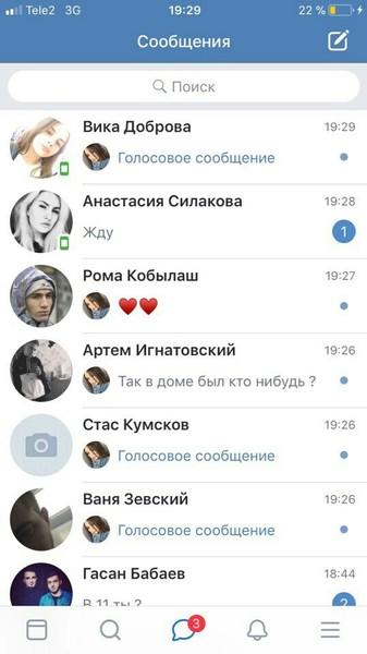 Cкрин диалогов