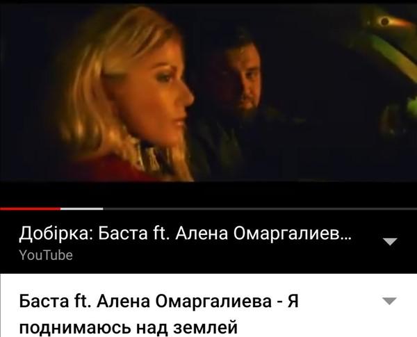 Кліп або пісня яка на потовторі