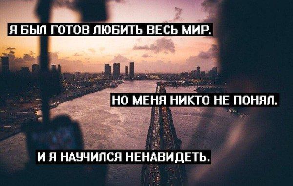 А тебе полюбить легче или разлюбить