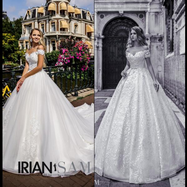 Které se vám líbí svatební šaty Přiložte foto